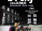 City, Zang-ke (2008)