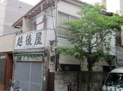 Tipos viviendas Japón