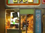 Tiendas Ghibli mundo: shop
