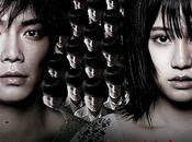 "primer tráiler ""The Complex"" nuevo Hideo Nakata"