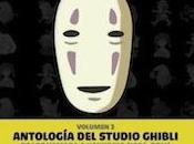 Sorteo Antología Studio Ghibli, volumen