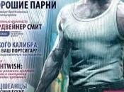 Lobezno Inmortal portada otra revista rusa