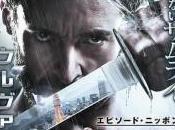 Nuevo póster japonés para Lobezno Inmortal