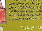 Línea Atención sobre Misoprostol, Pakistan