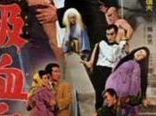 Colmillos sobre Japón: Onna kyuketsuki, mujer vampirizada Shintoho. mordisco Nobuo Nakagawa, otro Shigeru Amachi