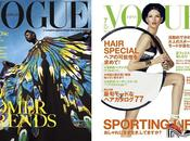Covers July 2013
