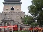 Lugares Pekín: Hutong Gulou