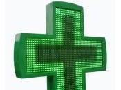 verde venta farmacias tienda online