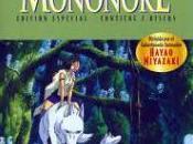 Noche cine: Princesa Mononoke