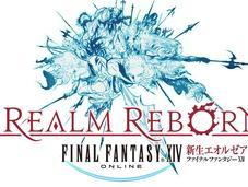 Square Enix anuncia Festival FFXIV: Realm Reborn