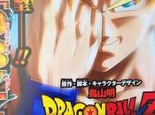Nueva película Dragon Ball 2015 Toriyama frente