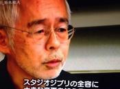 cierre Studio Ghibli será temporal