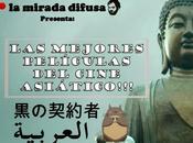 MEJORES PELÍCULAS CINE ASIÁTICO (Del