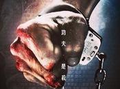 """Trailer afiche """"Kung Jungle"""" Donnie Yen. Estreno, octubre 2014"""
