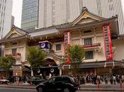 Desde Japón: Lanzan comunidad online para aficionados Kabuki