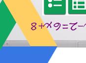 Crea ejercicios autocorregibles Google Drive