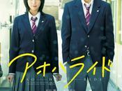 Nuevas adaptaciones manga juvenil romántico película Japón