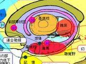 Cuando japoneses cambiaron nombre esquizofrenia