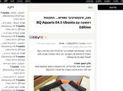 Ubuntu león viaja hasta israel