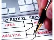 Análisis corrección tipos errores proceso Planeamiento Estratégico
