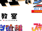 Animes Carta. Selección Variopinta.
