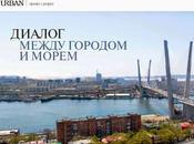 Proyecto para regeneración frente marítimo vladivostok