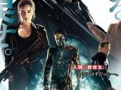 "Nuevo póster japonés ""terminator: génesis"""