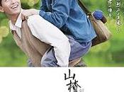 Amor bajo espino blanco (2010), zhang yimou. amor tiempos revolución cultural.