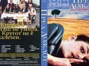 idiomas cine: vuelta mundo.