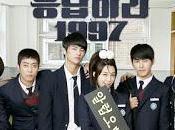 K-drama: Reply 1997