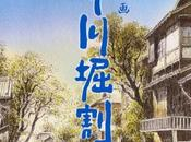 historia canales Yanagawa', película desconocida Takahata
