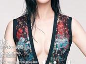 Bingbing luce puro lujo para Vogue Taiwan