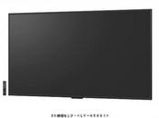 Sharp lanzará Primera Japón