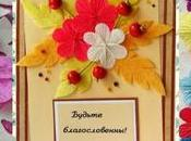 Flores papel crepe para decorar cajas regalo tarjetas