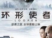visto esta semana Looper