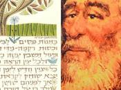 Escuela Traductores Toledo: filósofo judío Abraham Daud, siglo