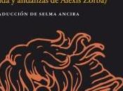 Zorba griego. Kazantzakis