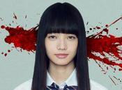 World Kanako (Japón 2014)