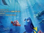 nuevo cartel internacional buscando dory reune nuevamente marlin, nemo