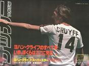 Johan Cruyff gran futbolista carácter peculiar