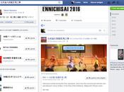Como descargar vídeos Facebook