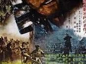 CINEFÓRUM SOBREMESA (porque cine alimenta...)Hoy: siete samuráis, (Akira Kurosawa, 1954)