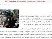 Hamas destroza economía Gaza.