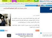 Gaza: crisis humanitaria para terroristas.