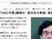 Sobre japoneses, conjeturas comentarios
