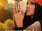Nuevo Libro Megan Maxwell