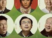 'I'm Madame Bovary', Xiaogang Feng, gana Concha Festival Cine Sebastián