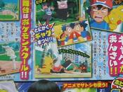 comparten nuevas imágenes anime Pokémon Luna, ¿Qué pasado Ash?