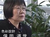 Fallece Michiyo Yasuda, mujer puso color Studio Ghibli