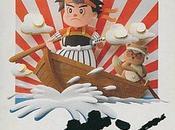 Musashi Bouken Nintendo Famicom traducido inglés